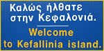 WELCOME INFOKEFALONIA