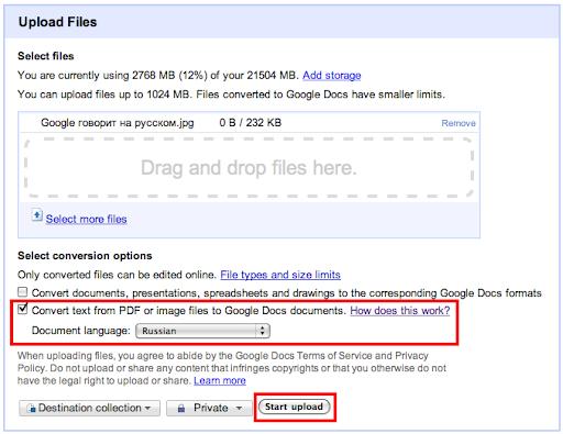 Google Docs OCR, más idiomas