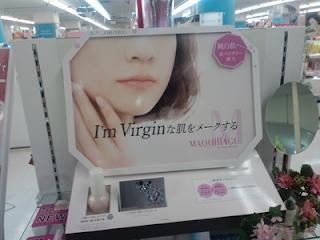 Virgin Makeup
