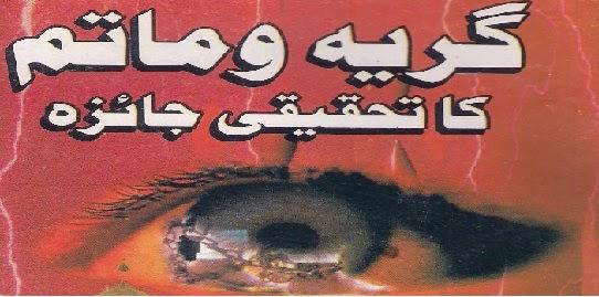 http://books.google.com.pk/books?id=rywjBQAAQBAJ&lpg=PP1&pg=PP1#v=onepage&q&f=false