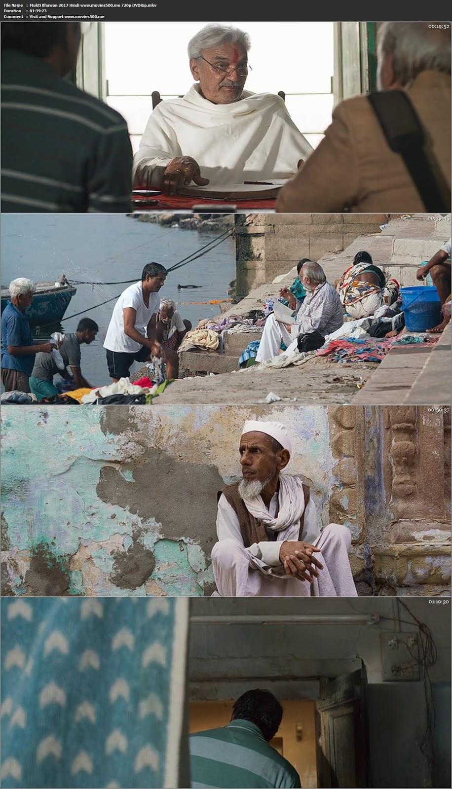 Mukti Bhawan 2017 Hindi Full Movie 900MB DVDRip 720p at freedomcopy.com