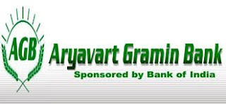 2013 ~ Government Jobs | Recruitment 2013-2014 | Latest Notifications