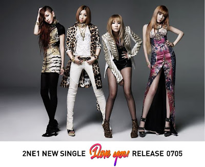 2NE1 - I Love You