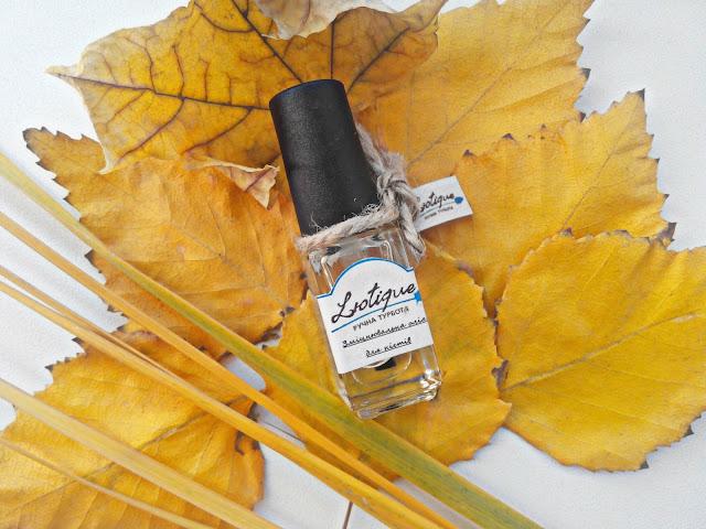 Укрепляющее масло для ногтей Lюtique