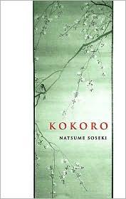kokoro written by natsume soseki essay Soseki wrote a short essay entitled 'my individualism' (watashino kojinshugi) as a  script  apart from individualism, the main themes of soseki's novel, kokoro.
