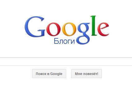 Как добавить свой блог в Google Блоги?
