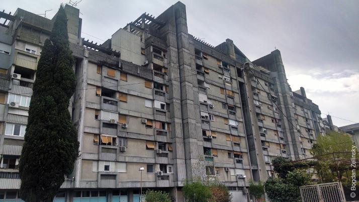 Югославська забудова