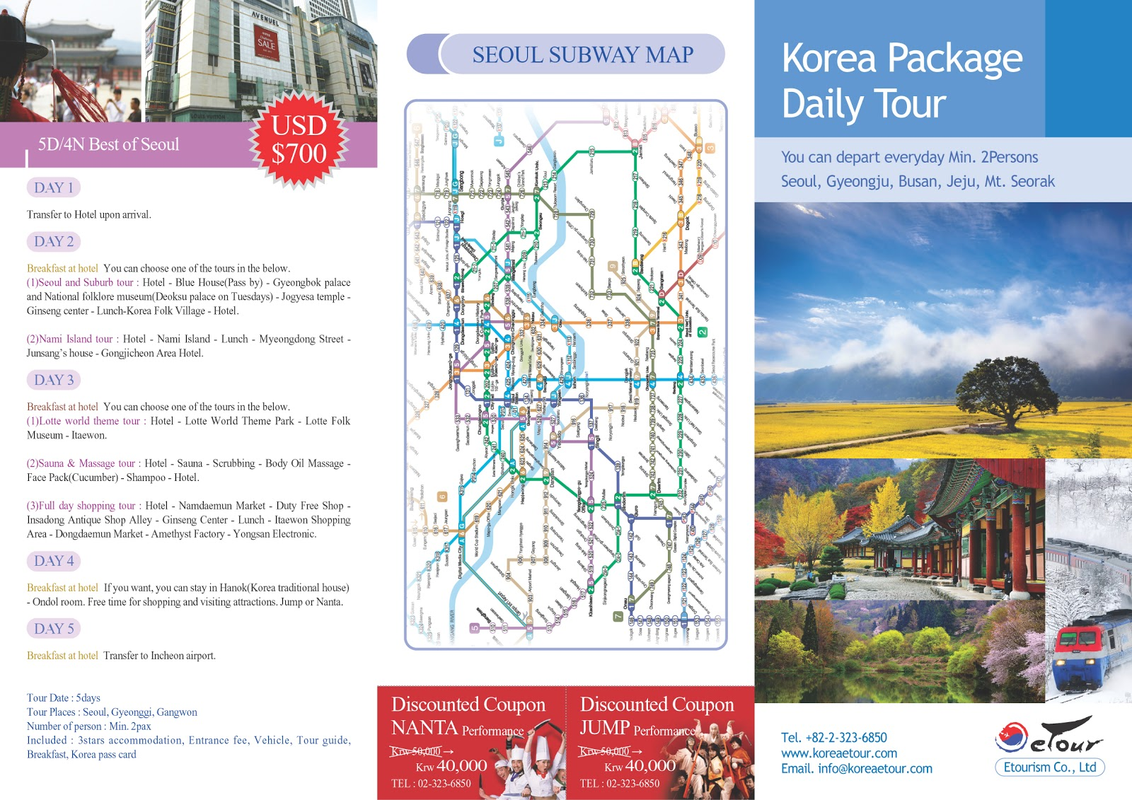 travel packages korea