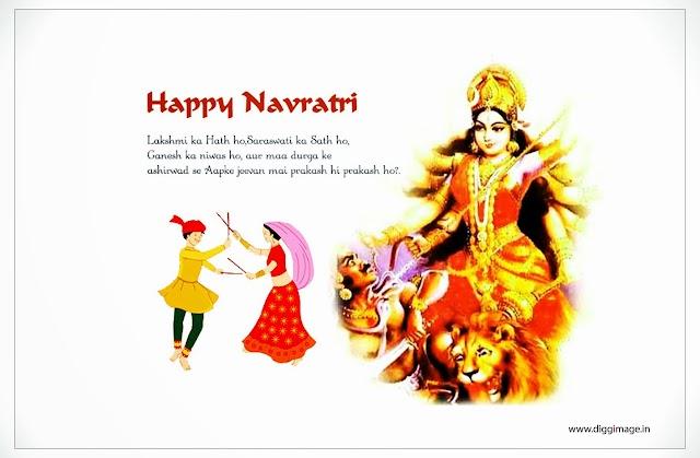 Maa Durga Ke Aashirwad Se, Aapke Jeevan Mein Prakash Hee Prakash Ho!! Happy Vijayadasami..