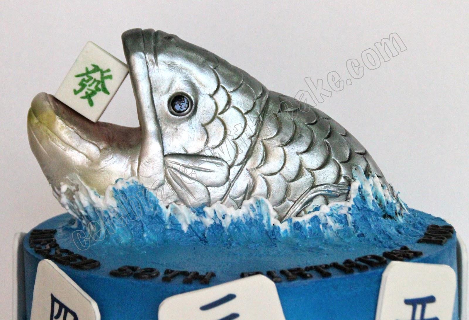 Mahjong Fish Cake