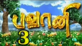Bhavani 19,20-02-2015 Kalaignar TV Serial Episode 26,27