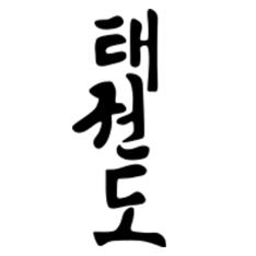 2017 besides El Yin Y El Yang besides Religiones abrah C3 A1micas also Chen likewise Baekhyun. on que es el tao
