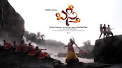 Basthi movie wallpapers-thumbnail-9