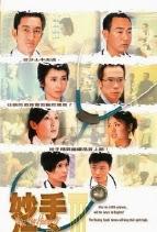 Phim Bàn Tay Nhân Ái 3