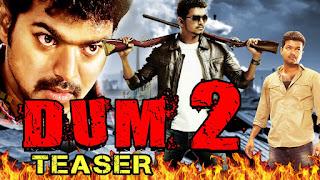 Dum 2 (Thirumalai) Hindi Dubbed | Official Trailer
