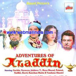 Adventures of Aladdin (1978 - movie_langauge) - Sachin, Nazneen, Jayshree T, Raza Murad, Paintal, Sudhir, Razvi, Kanchan Mattu, Vandna Shashtri, Sunil Dhawan, Hercules, Habib, Sheikh, Jayshree Gadkar