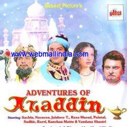Adventures of Aladdin (1978) - Hindi Movie