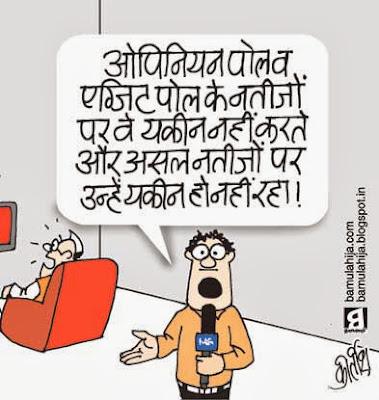 assembly elections 2013 cartoons, election cartoon, exit poll, opinion poll cartoon, cartoons on politics, indian political cartoon, political humor