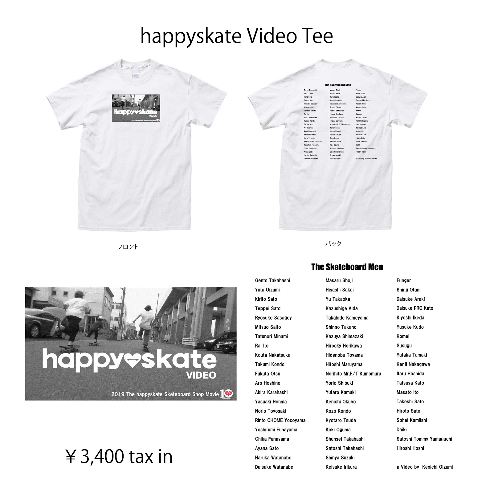 happyskateVIDEO Tee