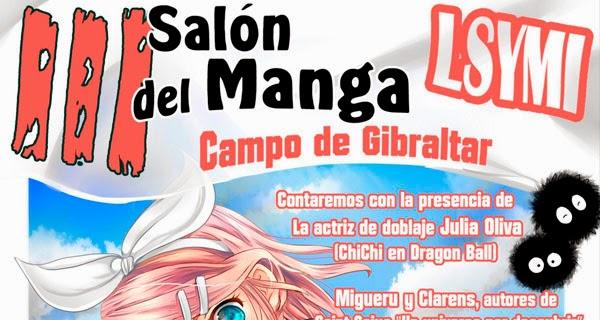 Reseña III Salón del Manga LSYMI en 'Campo de Gibraltar' (La Línea de la Concepción)