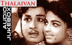 Thalaivan (1970) All Songs Jukebox | M.G.R, Vanisree | Classic Tamil Hit Songs