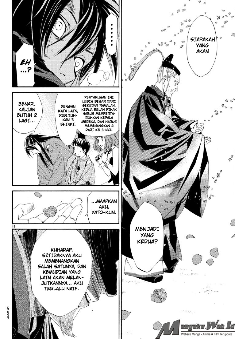 Noragami Chapter 71-18