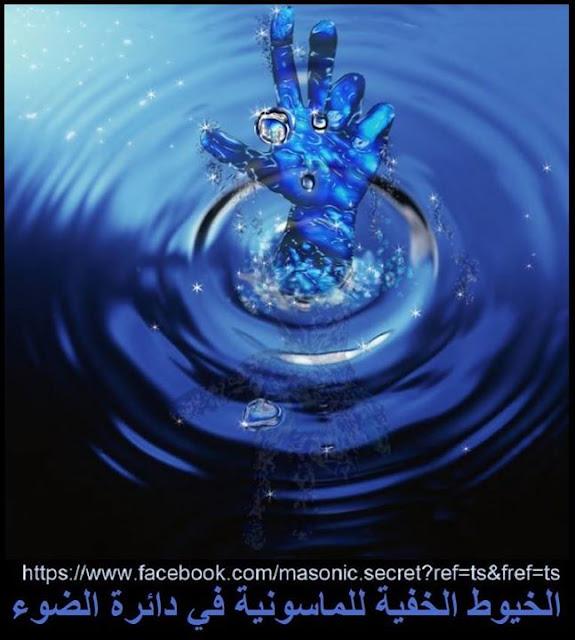 الفلورايد و الDMT لمهاجمة الغدة الصنوبرية...أحد أشكال تدمير الجانب الروحي الطبيعي للإنسان؟؟؟؟؟
