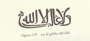 Wa la galiba ila Alah