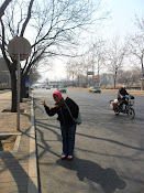 BEIJING CITY