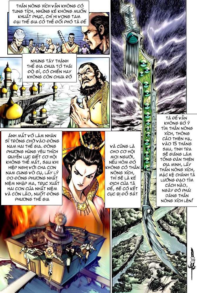Thần Binh Huyền Kỳ I chap 146 - Trang 38