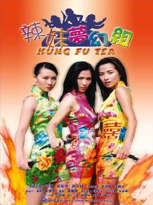 Quyền Thủ Tam Phụng Kiều - Kungfu Tea (2006)