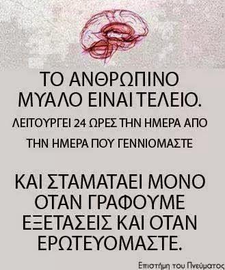 ΚΑΙ   ΟΤΑΝ  ΨΗΦΗΖΟΥΜΕ