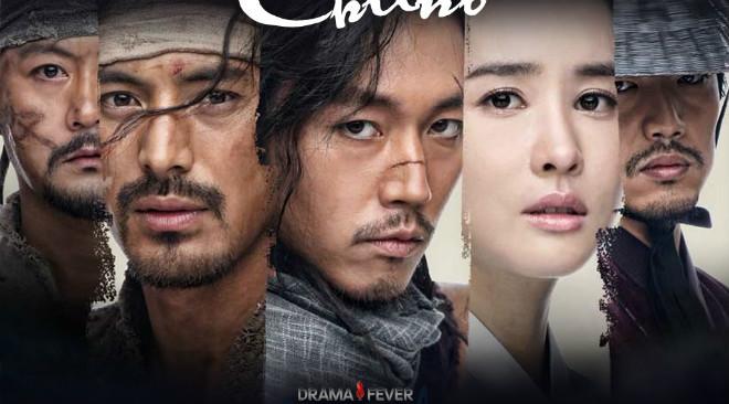تحميل اغنية المسلسل الكوري قلوب لا تعرف الخوف