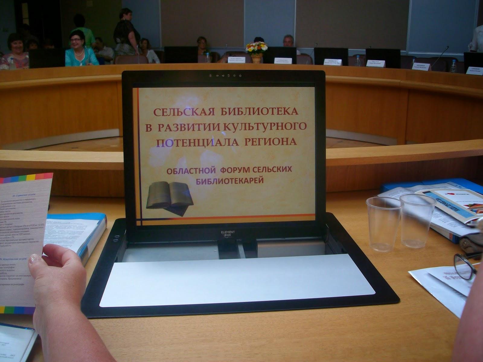 Будет ли повышение зарплаты (окладов) библиотекарей в 2017 году в России