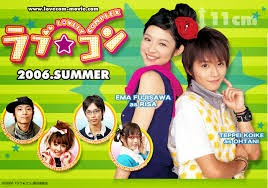 Download Japanese Hot Teen Gives