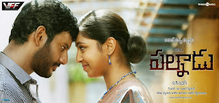 Palnadu – 2013 – Telugu – Watch Palnadu online