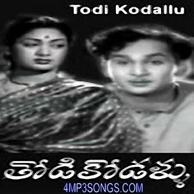 http://www.4mp3songs.in/2013/12/todi-kodallu-1957-telugu-mp3-songs-free.html