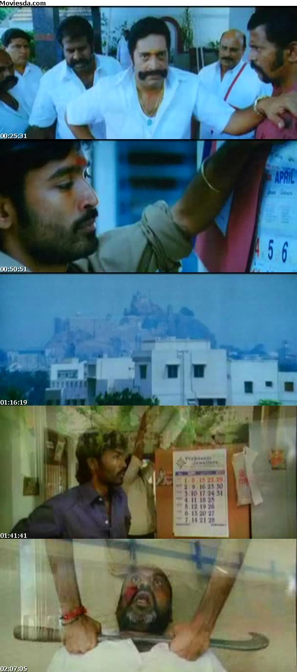 Venghai 2011 Tamil Movie