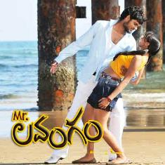 Download Mr Lavangam Telugu MP3 Songs