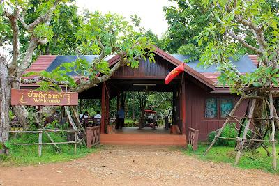 Khonephapheng cade Laos
