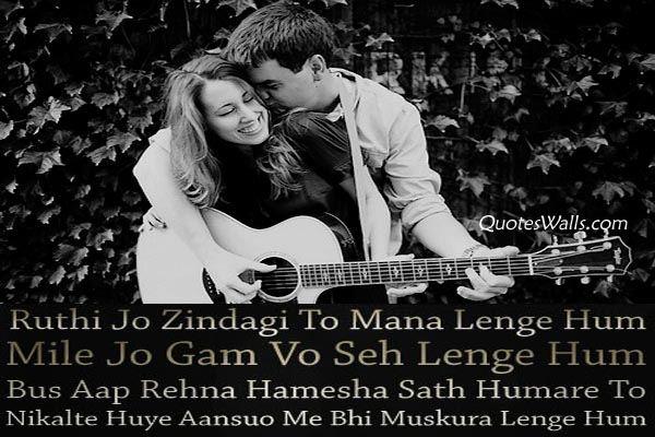 ... Bhari Hindi Shayari For Girlfriend on Whatsapp | Quotes Wallpapers