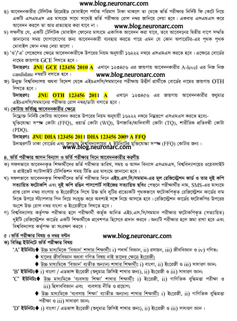 ADMISSION 2011 2012 2 JAGANNATH UNIVERSITY BANGLADEH ADMISSION 2011   2012 circular