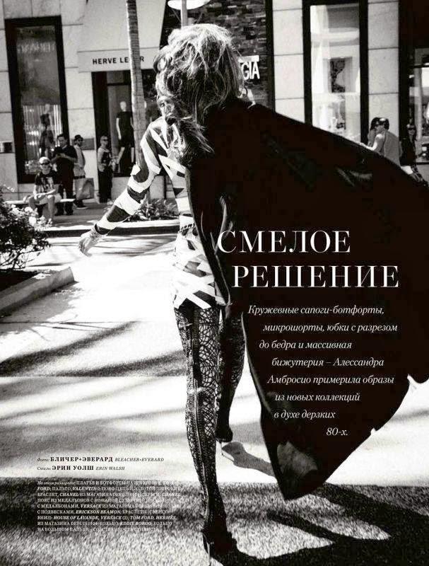 Magazine photoshoot : Alessandra Ambrosio Photoshot For Harpe's Bazaar Magazine Russia February 2014 Issue