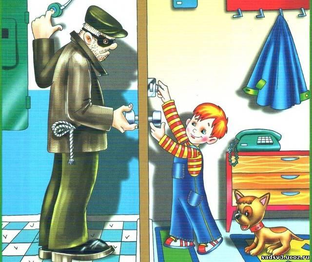 безопасность человека рисунки по обж