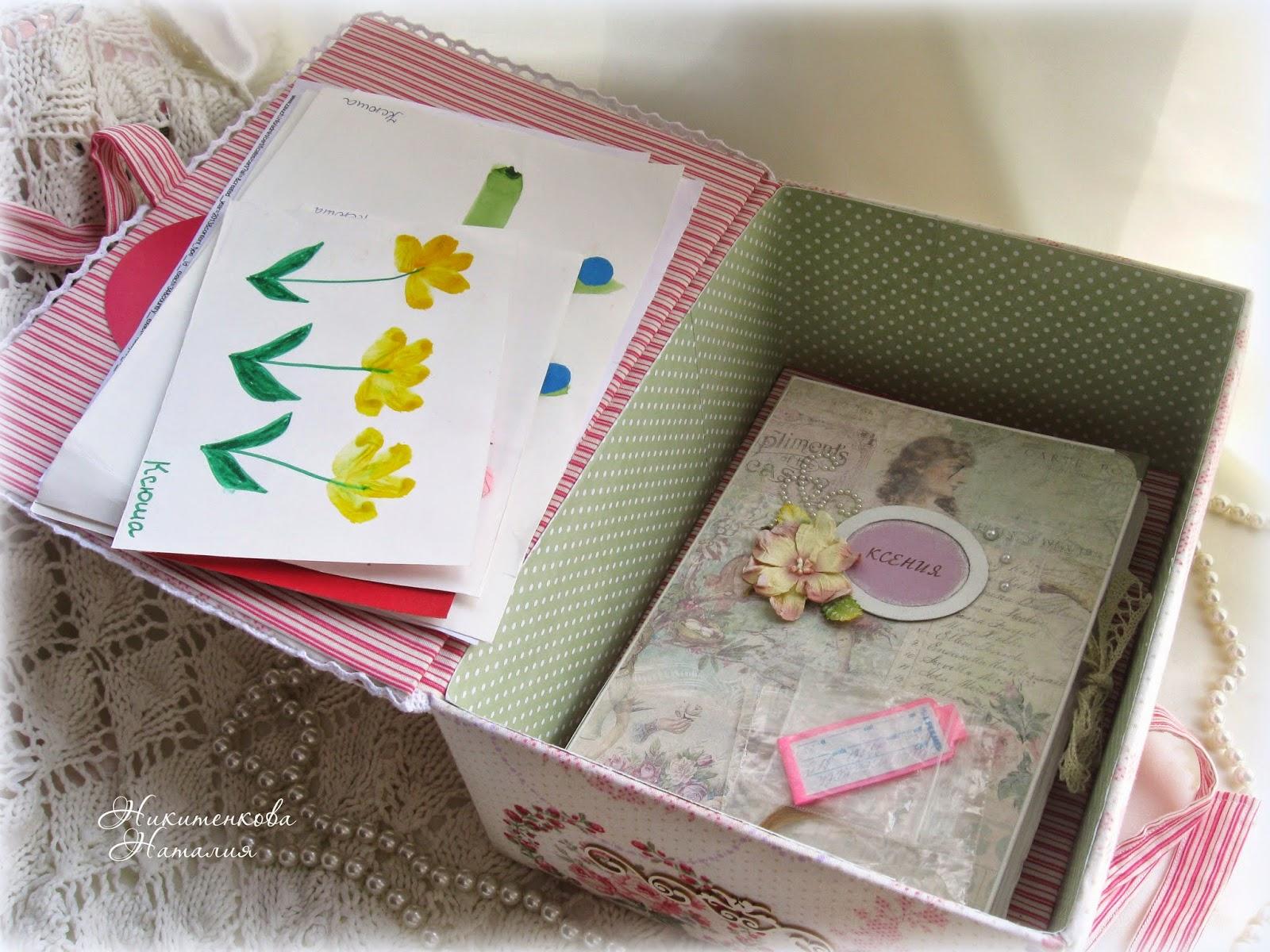 Коробочка мамины сокровища, подарок новорожденному, скрапбукинг