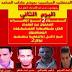 السجن المحلي تولال2 بمكناس : المعتقلون السياسيون يخوضون إضرابا مفتوحا عن الطعام