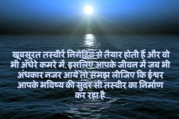 Hindi Shayari Dosti In English Love Romantic Image Sms Photos Impages Pics Wallpapers Hindi