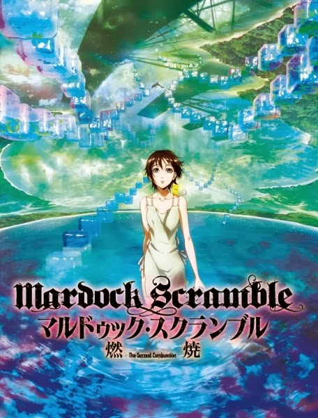 Download Mardock Scramble: The Second Combustion