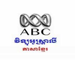 [ News ] Daily News Update 03-Sep-2013- New, ABC Khmer Radio