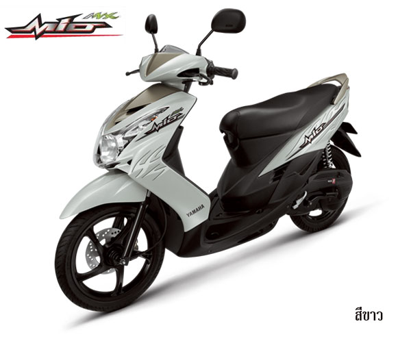 Various Motorcycle Available For Sale Available Bnew And Repo Mc Unit On Cod Or Installment Basis